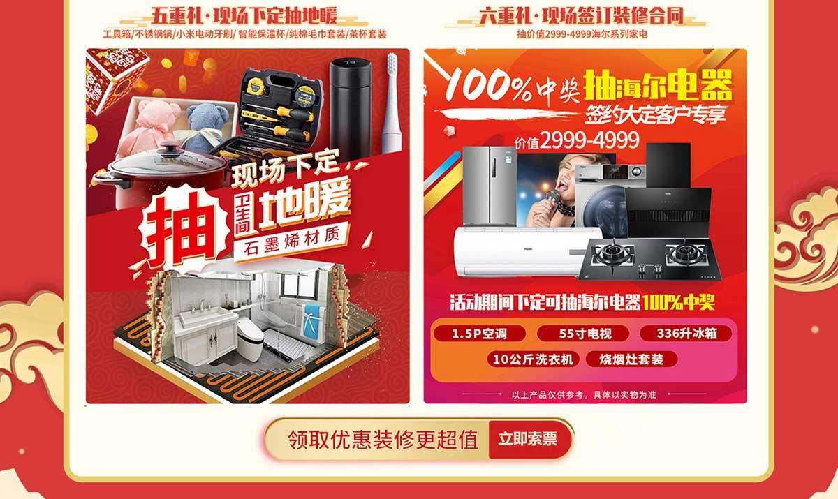 上海家博会-10000平方实景展馆