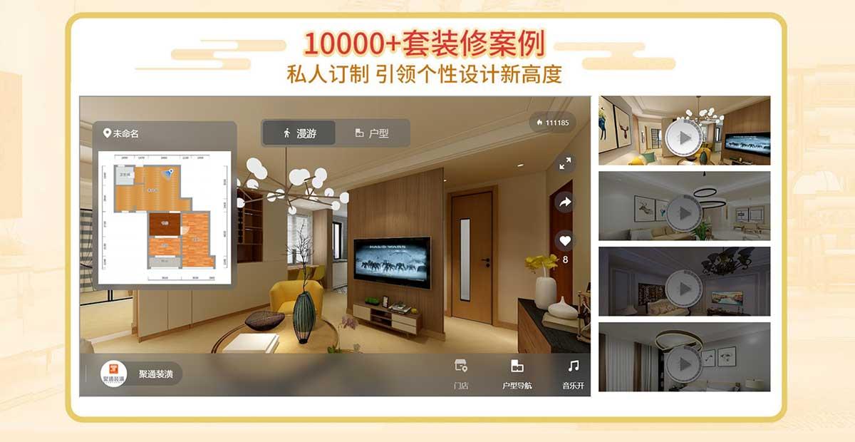 上海家博会-质保金企业参展-现场体验