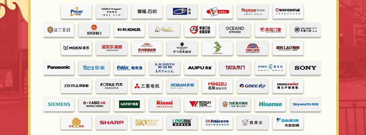 上海家博会-展厅展示
