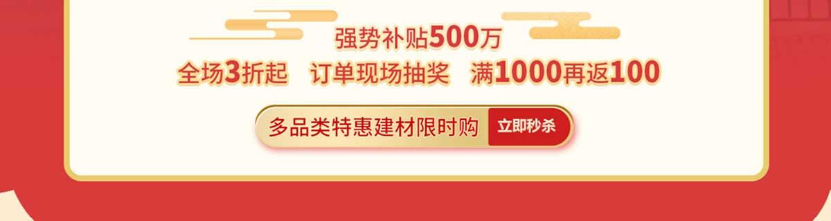 上海家博会-施工工艺展示航